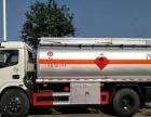 转让 油罐车东风低价转让5吨8吨油罐车质量保证