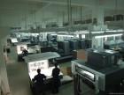 天津塘沽印刷厂 企业宣传册印刷 宣传单产品手册设计印刷