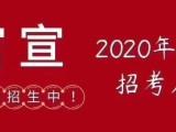 成都都江堰自考四川師范大學教育類有哪些專業