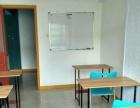 教室单间出租 鸿基公寓教室出租 教育培训教室出租