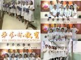广州天河区高级系统针灸推拿手法专业培训学校