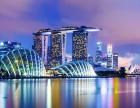 新加坡酒吧KTV招聘