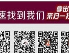 哈尔滨新东方烹饪课堂【花儿豆沙面包】