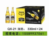 夜场啤酒酒类招商代理加盟广西|南宁李