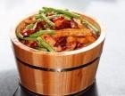 木桶饭加盟店榜木桶饭加盟要多少钱中餐加盟店