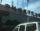 京承高速雁西环岛旁带院商业办公房出租