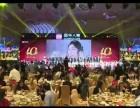 上海年会开业布置开业音响出租开业拱门出租