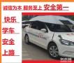 成都温江新捷达针对金马考场考试科目二三陪练