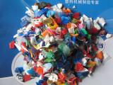 供应进口瓶盖PE粉碎料 南非、西班牙货