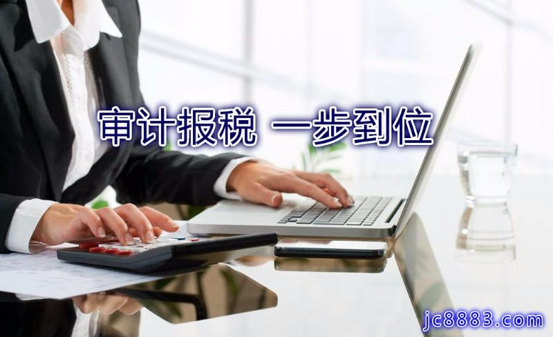 公司做账代办 香港公司做账需要哪些票据?香港公司做账要多久?