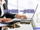 公司做账代办 香港公司做账需要哪些票据香港公司做账要多久