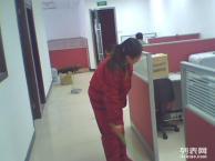 南山招商保洁清洗公司,专业沙发清洗,地板护理打蜡公司