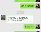 刘丹老师预约24小时上门无痛催乳