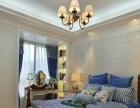 家庭装修、住宅公寓别墅装修、二手房翻新、室内设计