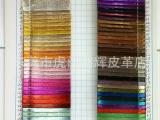 (鹏辉皮革)PH1402 金属纳帕纹PU人造革合成面料