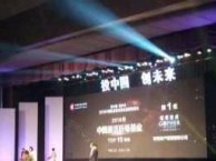 led大屏租赁、舞台灯光、舞台音响、喷绘背景板出租