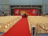 廣州慶典活動策劃