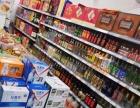 盈利低价超市转让