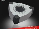 CBN数控刀具 全系 车端面 气缸套 轧辊立方氮化硼厂家直销