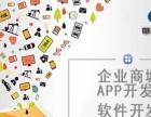 淘宝网店 运营优化培训 边学习/边托管-双重保证!