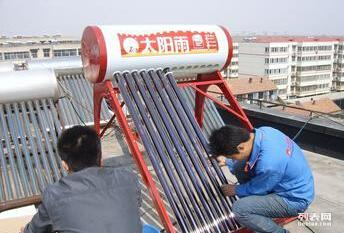 太阳能热水器维修空调维修水钻打孔