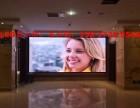 深圳婚庆LED显示屏租赁显示屏厂家直销价格报价