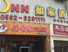 思明大型快餐店餐饮店(转让)餐馆十字路口