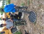 盐城市管道疏通 市政排水管道清洗检测 清理箱涵