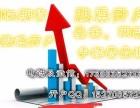 苏州炒股开户股票买卖手续费较低多少,当前多少?