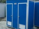 彩鋼環保廁所