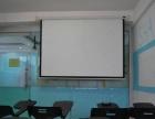 外教英语口语班