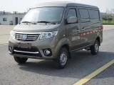 南京金龙开沃新能源纯电动货车出售,厂家一手货源