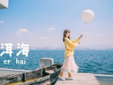 说走就走云南之旅 是人生较华美的奢侈 也是较灿烂的自由