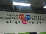 安徽360推广 网站建设 合肥360推广 阜阳360推广