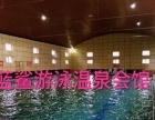 蓝鲨游泳培训中心