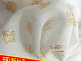 厂家直销现货新款涤纶连衣裙雪纺剪花金线