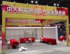 南宁展览制作工厂 展会搭建 异形特装搭建 背板桁架搭建