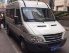 上海大众捷运小货车物流配送4每公里