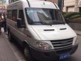 上海大众搬家出租车4元每公里