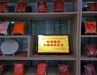 重慶市彥瑾食品公司給你優質的火鍋店技術扶持