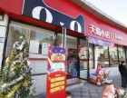 苏州天猫小店加盟条件 天猫小店加盟优势有哪些