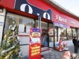 武汉小店赚钱高吗 有加盟条件吗