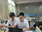 【北大青鸟长沙大计学校】初中毕业生学什么技术好
