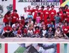 寻求幼儿机构,亲子园,家庭园,幼儿园 轮滑特色课程