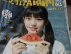 爱格杂志50本转让