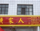 转让江川120㎡餐馆10万元