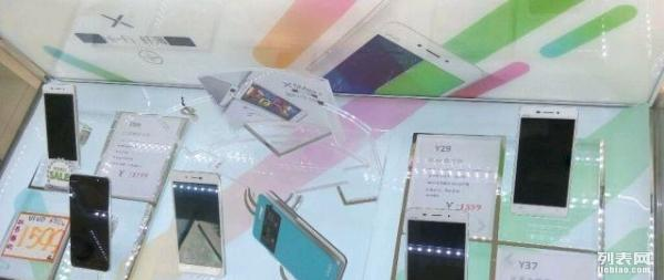 VIVO手机(全系)全网直营销售