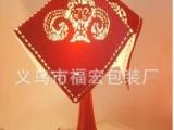 PP灯罩 灯罩 塑料灯罩定制 圆形灯罩