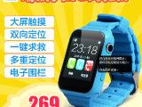 儿童电话手表智能手表GPS防丢学生插卡防水 大屏触摸 智能设备