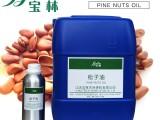 松子油松籽油美容按摩基础油小瓶可定制包邮